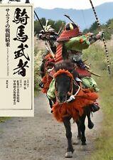Shinkigensha Kiba Musha Combat Reiten für die Samurai Buch von Japan F/S