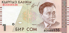 * Distinctive 1 Som Bank Note 1999 *
