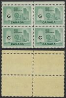 Scott O38, 50c Textiles Resource Issue, Official G overprint, block of 4, VF-NH