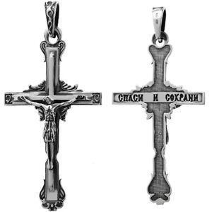 925er Sterlingsilber KREUZ Orthodoxe Kruzefix Anhänger russisch 6256 Taufe