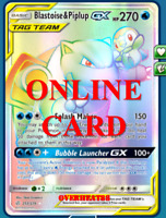 Blastoise & Piplup GX HR Cosmic Eclipse Digital Card Pokemon TCG ONLINE PTCGO!!