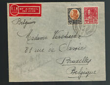 1935 Bangkok Thailand Airmail Cover to Brussels Belgium