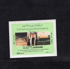 Jordan 1994 Third Restoration Al Aqsa Miniature Sheet  Sc  1486  MNH