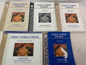 First Form Greek set- Student Text, Workbook, Teacher Manual, Tests, Key