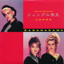 BANANARAMA KING OF THE JUNGLE CD SINGLE 2015 REMASTERED 5 TRACK IN A BUNCH PWL