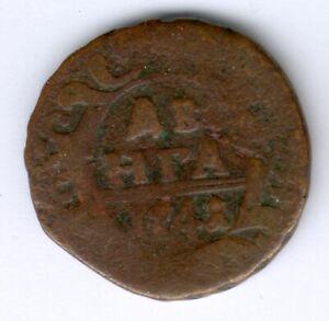 Russland Ivan VI. (1740-1741) Denga 1741 Kaim 58, ss - Flemming