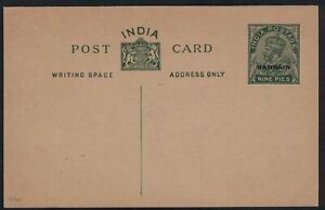 Bahrain 1934 9 pies green on buff postal stationery card unused H&G1
