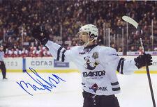 Vitali Kravtsov 8x11 Autographed Photo Signed Photograph KHL NHL NY Rangers 8x10