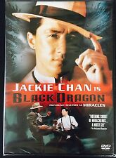 ~ Jackie Chan Is Black Dragon [DVD] ACTION ADVENTURE MOVIE