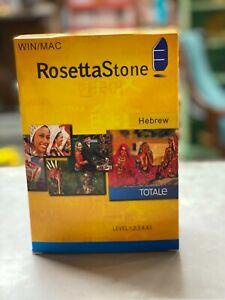 ROSETTA STONE Hebrew WIN/MAC COURSE version 4