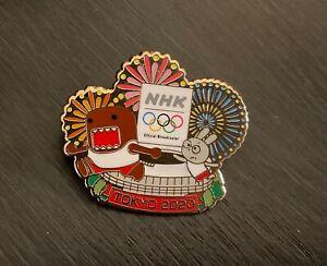 Tokyo 2020 NHK opening ceremony media pin