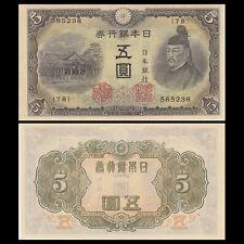 Japan 5 Yen, ND 1943, P-50, A-UNC