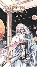 Olympus Tarot High Quality 78 Cards Deck Таро Мифы Олимпа Russian + Manual
