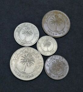 Bahrain Lot Of 5 Modern Coins In Mixed Condition Good Lot (7)
