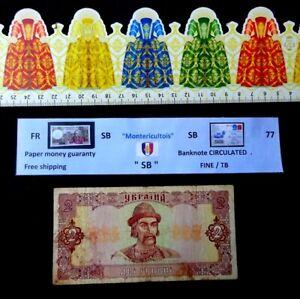 Banknote, Ukraine, 2 hryven, year : 1992.
