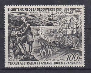 Französisch Antarktis - TAAF  74  Crozet Inseln  Segelschiff   ** (mnh)