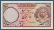 Egypt - 1954 - Very Rare - ( 50 pt - Pick-29 - Sign #8 - Fekry ) - a/UNC