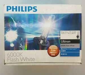 PHILIPS LIGHT BULBS - D4S 6000K ULTINON - WHITE LIGHT