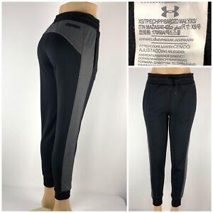 Under Armour Womens XS Sweatpants Unstoppable Fleece Black Gray 1317921 EUC