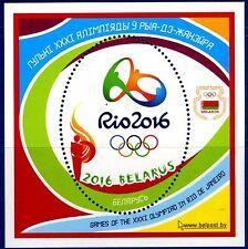 2016. Belarus. SPORT. Games of the XXXI Olympiad in Rio de Janeiro. S/sheet. MNH