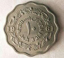 1961 PAKISTAN 10 PAISA - Excellent Coin - Free Ship - Premium Vintage Bin #25