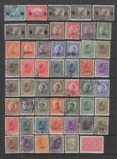 Yugoslavia 1922 - 1940 collection , MH or used, 131 stamps