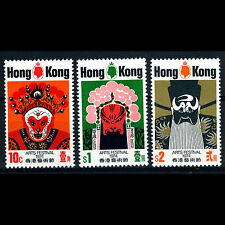 China HONG KONG 1974 Arts Festival stamps