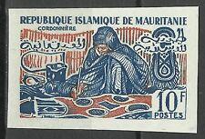 Mauritanie Mauritania Cordonniere Shoemaker Non Dentele Imperf Proof ** 1960