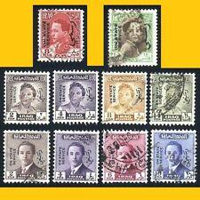 LOT 10 TIMBRES DE SERVICE - IRAK - ANNEES 1934 A 1957