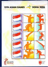 Singapur Sonderbogen Doha 2006 Asian Games postfrisch