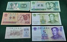 ASIA LOT 6 BANKNOTES CHINA ALL DIFFERENT NOTES BANKNOTE NOTE 1 2 5 YI JIAO YUAN