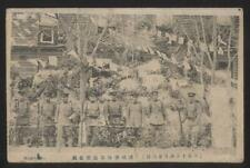 Postcard EARLY 1900's JAPAN Japanese Soldiers 1910's