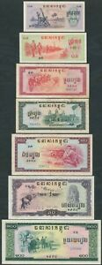 Cambodia 0.10 to 100 Riels 1975, P-18 to 24, Complete set 7 notes, scarce