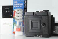 RARE【NEAR MINT】Mamiya RB67 6x8 Motorized Film Back + AC Adapter from Japan 1139