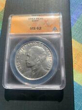 1953 Peso MS 62 Silver Coin