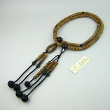 Japan Nichiren Juzu Soka Gakkai SGI Rosary 108 7*9mm Wenge Wood Bead Pray Hand