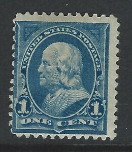 Bigjake: #264, 1 cent Franklin, *H
