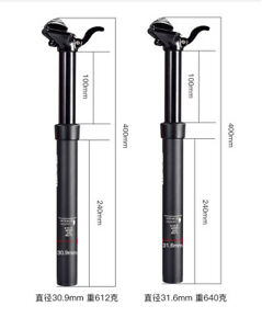 30.9mm / 31.6mm * 375mm Adjustable Height MTB Bike Hand Control Dropper Seatpost