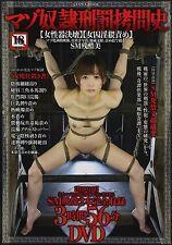 Bondage dvd japanese