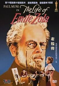 The Life of Emile Zola (1937) - Paul Muni, Gale Sondergaard (Region All)