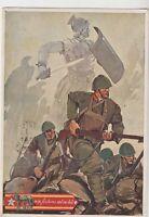 ITALIA 1936 FASCISMO PROPAGANDA  79 REGGIMENTO FANTERIA ROMA