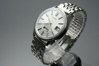 OH, Vintage 1967 JAPAN SEIKO SEIKOMATIC WEEKDATER 6206-8040 26Jewels Automatic.