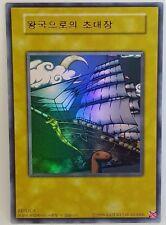 Yu Gi Oh Set Sail for The Kingdom Ultra Rare 15AY-KRA Korean Mint