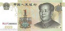 China people's republic 1 Yuan 1999 Unc pn 895c
