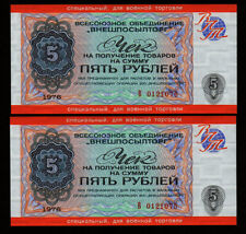 2 pcs notes RUSSIA cheques VNESHPOSILTORG MILITARY TRADE 5 rubles 1976 UNC