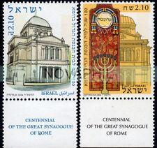 ISRAELE 2004 - TEMPIO MAGGIORE  SERIE   **  CON BANDELLA
