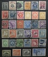 1894-1950 > BOLIVIA > Multi Condition Vintage Stamps.