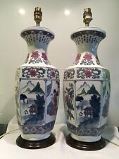 Pair Of Large Vintage Chinese,oriental Themed Porcelain Table Lamps