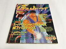 Gamest Magazine No.111 4/4 1994 Super Street Fighter IIX Parodius Batsugun Japan