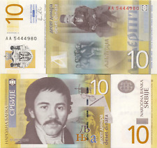Serbia 10 Dinara 2013 Uncirculated Banknote Currency Money Cash Bill